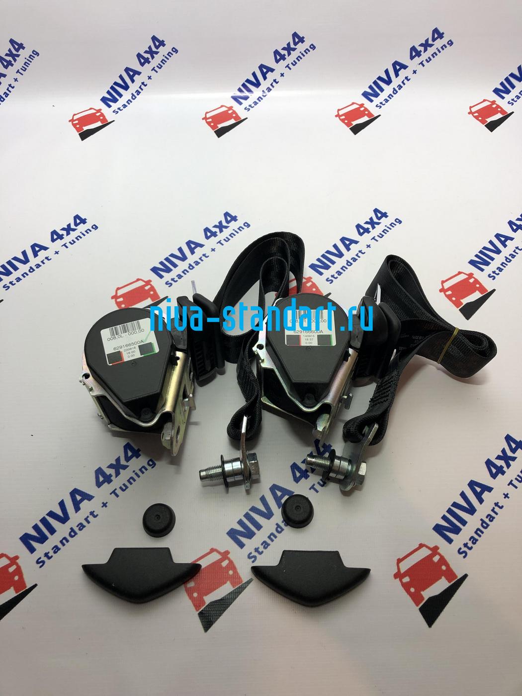 21230-8217020-20 Ремень безопасности передний правый (L,LE,LC)